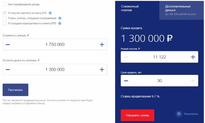 Официальный сайт почта банк личный кабинет регистрация