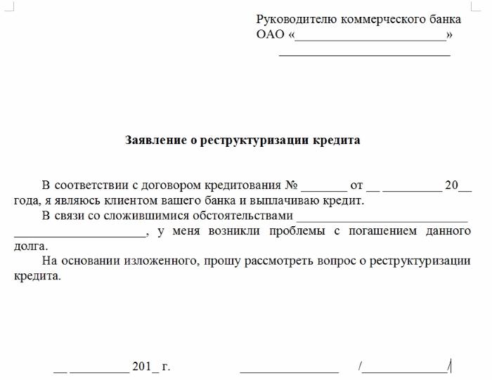 Азартные игры кредитом 5 тысяч рублей