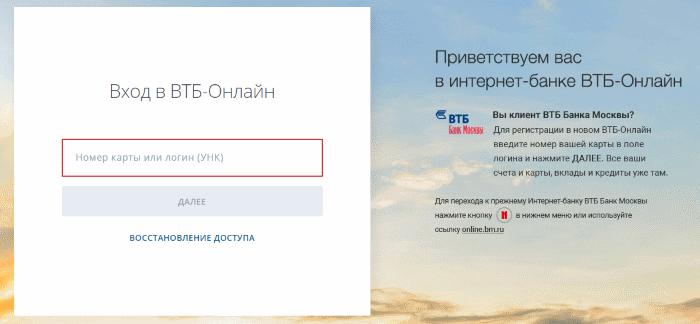 срочно занять 2020 рублей на карту