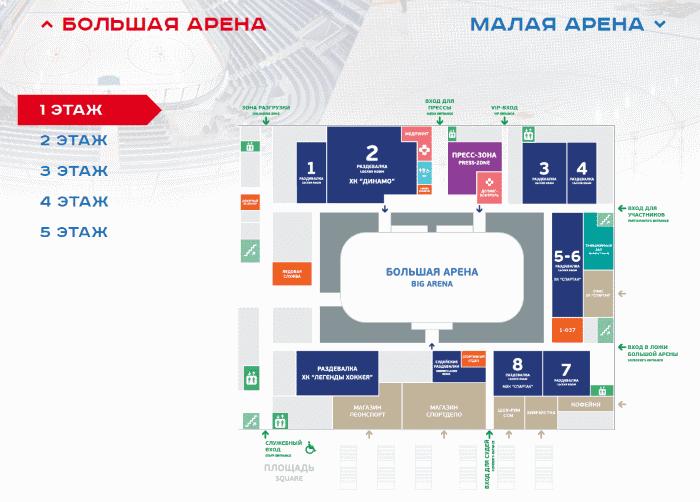 схема первого этажа большой арены