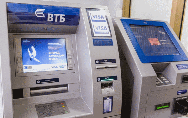 банкоматы и терминалы втб