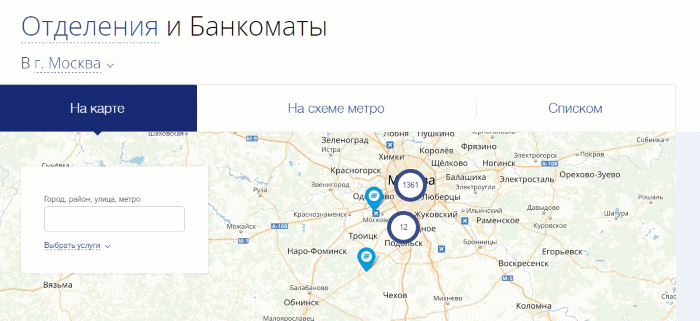 отделения и банкоматы на карте