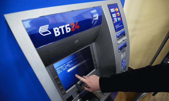 банкомат втб 24