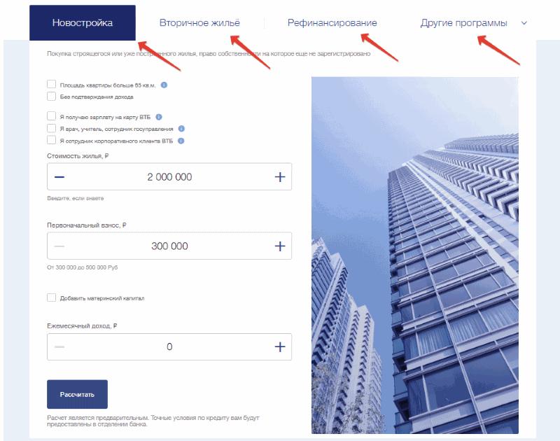 форма онлайн-заявки